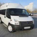 Прокат микроавтобуса Ford Transit Tourist (18 посадочных мест ), Новосибирск