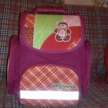 Продам школьный портфель, Новосибирск
