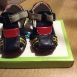 Продам кожаные детские сандали р.20, Новосибирск