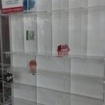 Стойка, подставка для мелкого товара, Новосибирск