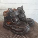 Детские ботинки, Новосибирск