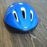 продам детский шлем, Новосибирск
