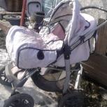 отдам коляску, Новосибирск