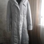 Продам женское пальто на синтепоне, Новосибирск