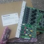 Продам для АТС Panasonic плату расширения KX-TE82480X, Новосибирск