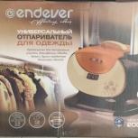 Продам отпариватель Endever Odyssey Q-508 новый, Новосибирск