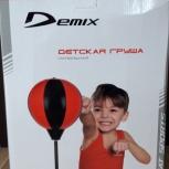 Боксёрская детская груша на подставке, Новосибирск