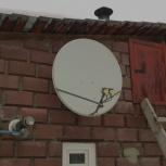 Комплект спутникового тв (тарелка, две головки, опора, ресивер, пульт), Новосибирск
