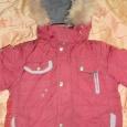 куртка зимняя, Новосибирск