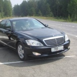 Прокат автомобиля Мерседес S-класса W221 LONG на свадьбу, Новосибирск