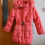 Продам зимнее пальто на девочку., Новосибирск