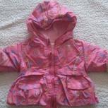 Куртка демисезонная, размер : 80, Новосибирск