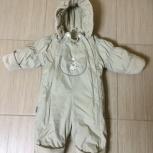Продам детский зимний комбинезон унисекс, Новосибирск