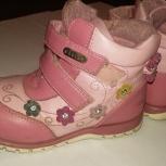 Продам осенние ботинки для девочки, Новосибирск