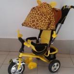 Велосипед 3х колесный жёлтый жираф, Новосибирск
