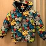 Куртка демисезонная для мальчика, Новосибирск