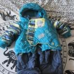 Продам костюм - трансформер на мальчика демисезон, Новосибирск