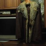 продам мужскую куртку из натуральной кожи, Новосибирск