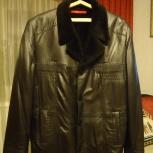 Кожаное пальто, Новосибирск