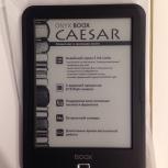 Электронная книга ONYX BOOX Caesar (onyx boox), Новосибирск