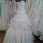 Свадебное платье Марина, Новосибирск