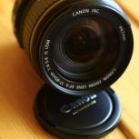 Объектив Canon EF-S 17-85mm f/4-5.6 IS USM + бленда, Новосибирск