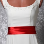 Короткое свадебное платье цвет молоко, Новосибирск