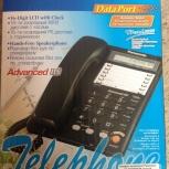 Телефон Panasonic Advanced ITS, Новосибирск