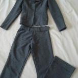 Продам деловой костюм и пиджак, Новосибирск