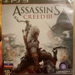 Assassins Creed III PS3, Новосибирск