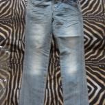 Продам новые джинсы R essentiel, Новосибирск