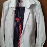 Брюки, рубашка, галстук СИНАР, рост 140см, Новосибирск