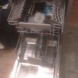 """посудомоечная машина"""" kuppersberg GSA 480"""", Новосибирск"""