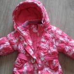 Продам зимний костюм на девочку 104-110 р-р, Новосибирск