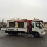 Требуется водитель на самогруз, Новосибирск