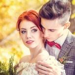 Фотограф на вашу свадьбу! Профессионально!, Новосибирск