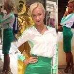 юбка и блузка, Новосибирск
