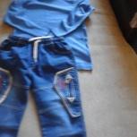 джинсы 116 рост, Новосибирск