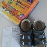 Продам детские орто- профилактические сандали тотта, Новосибирск