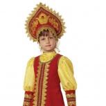 Национальный костюм, прокат, Новосибирск