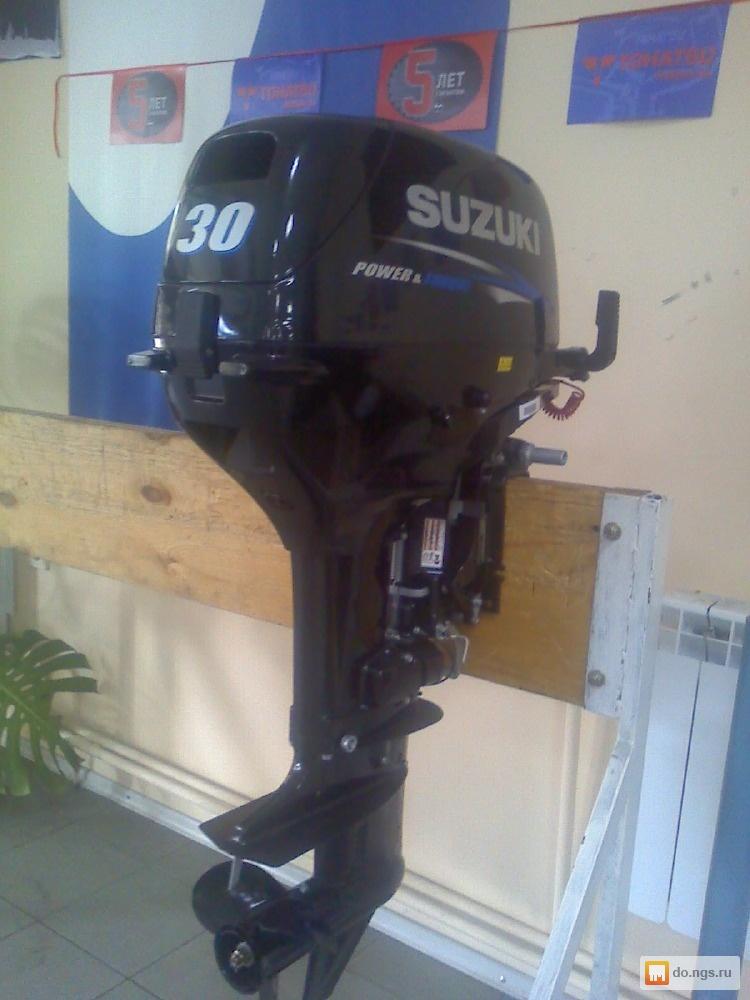 дилеры лодочные моторы suzuki в новосибирске