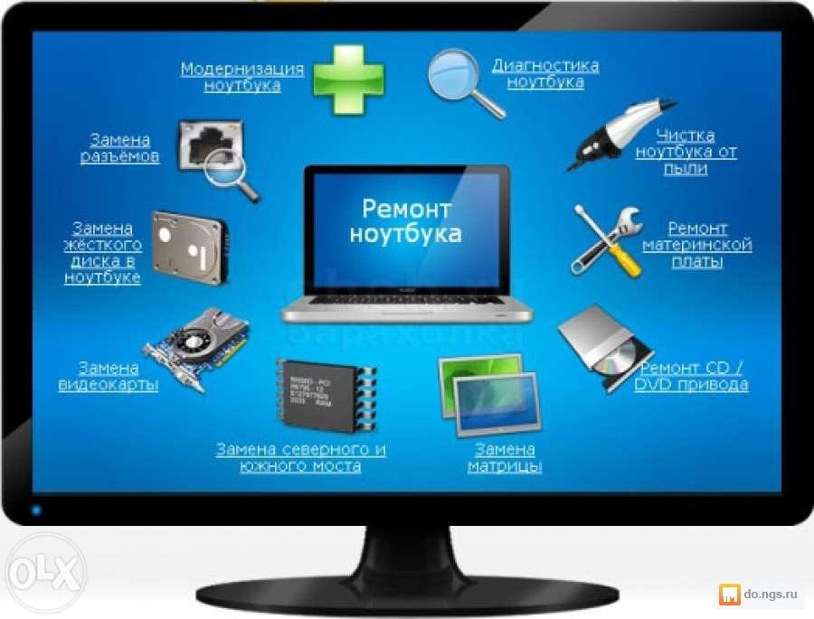 Фото ремонта ноутбуков и компьютеров