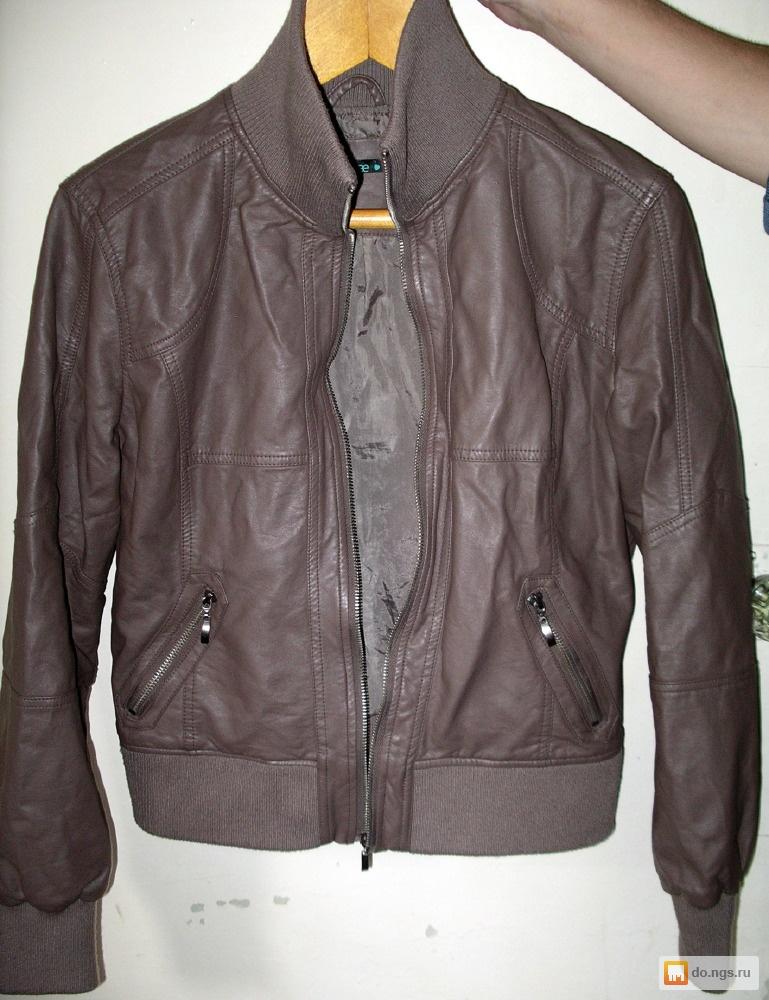 Эксклюзивные Кожаные Куртки