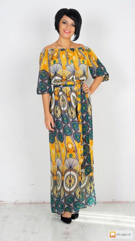 Женская Одежда Оптов Новосибирск