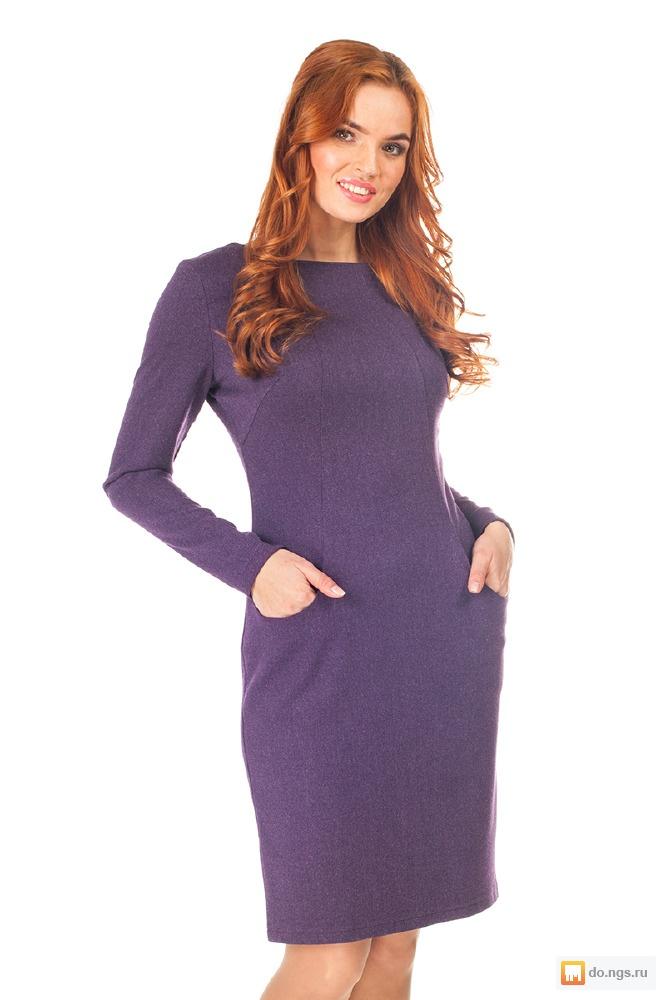 Женская Одежда По Ценам Производителя С Доставкой