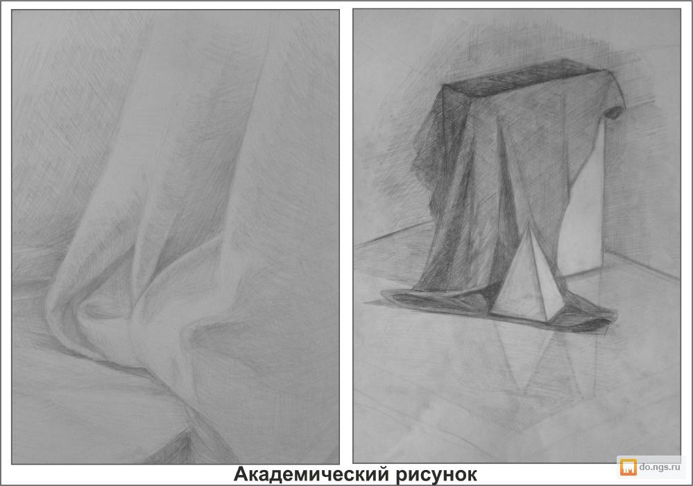 академичные рисунки