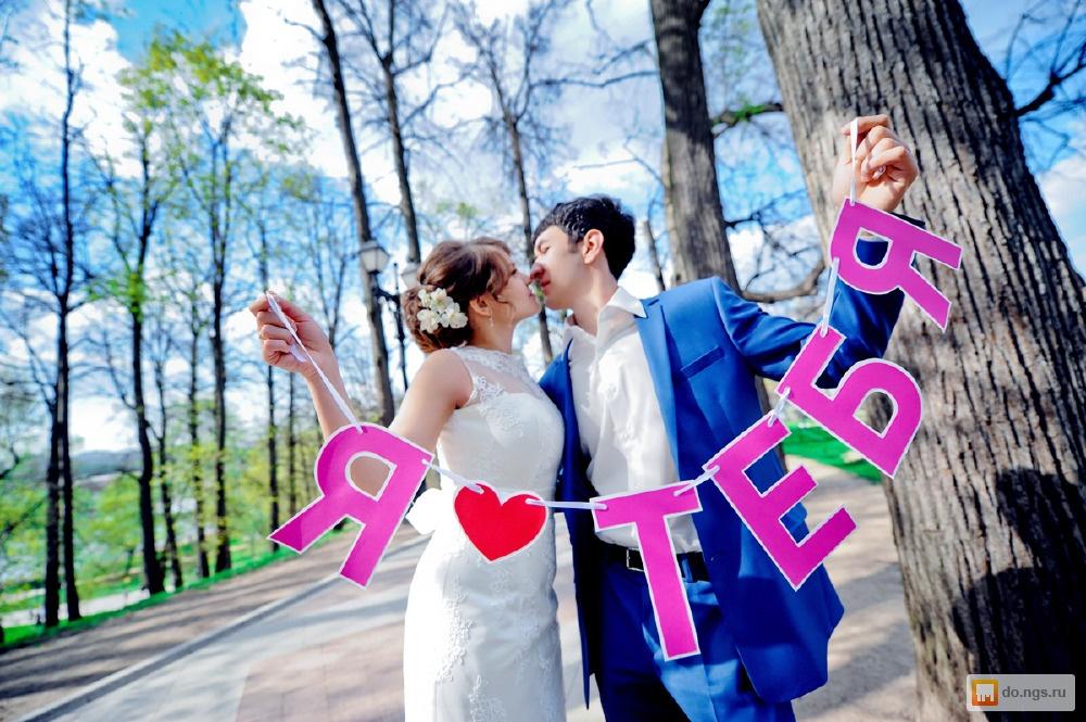 Своими руками для фотосессии на свадьбу