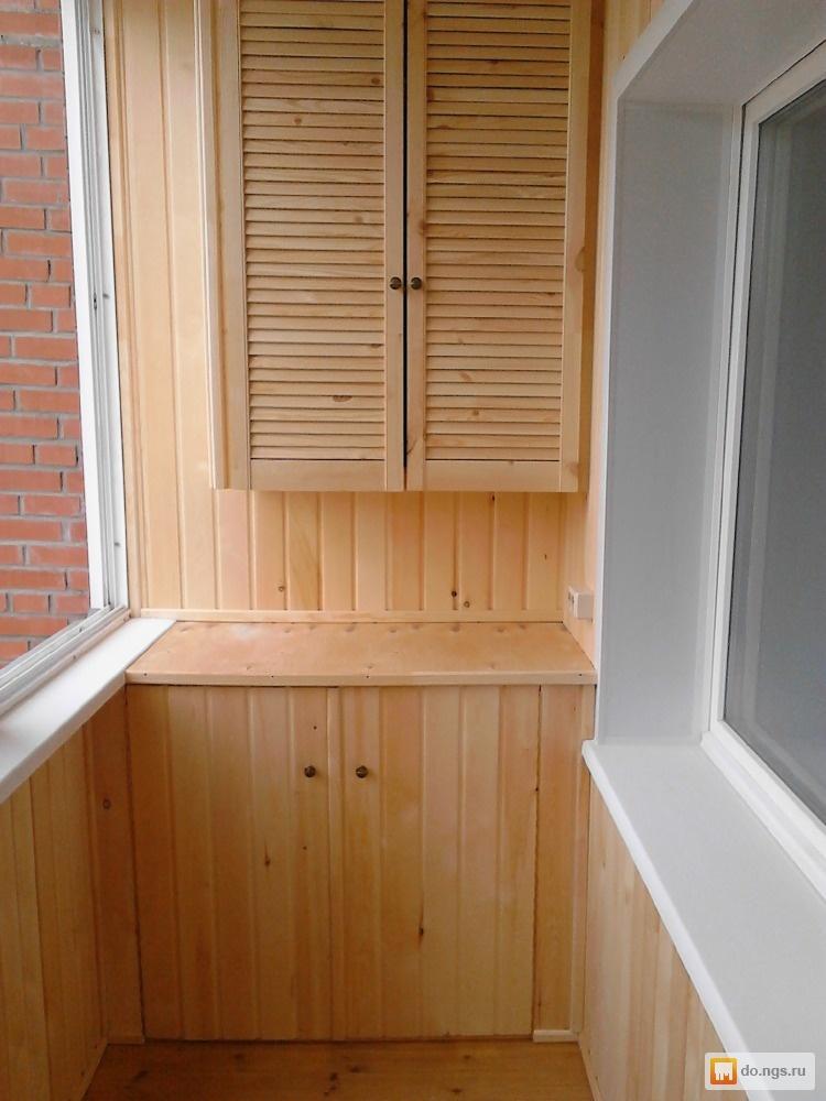Дом, стройка, ремонт. шкаф на балконе - бесплатные объявлени.