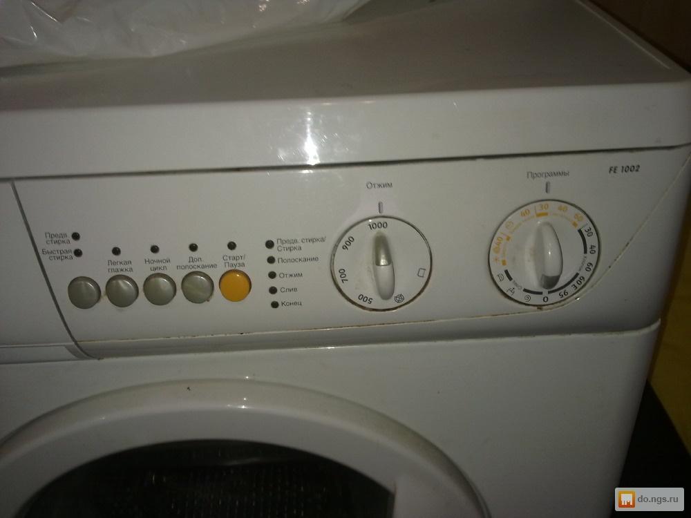 Стиральная машина zanussi fe 1002 ремонт своими руками