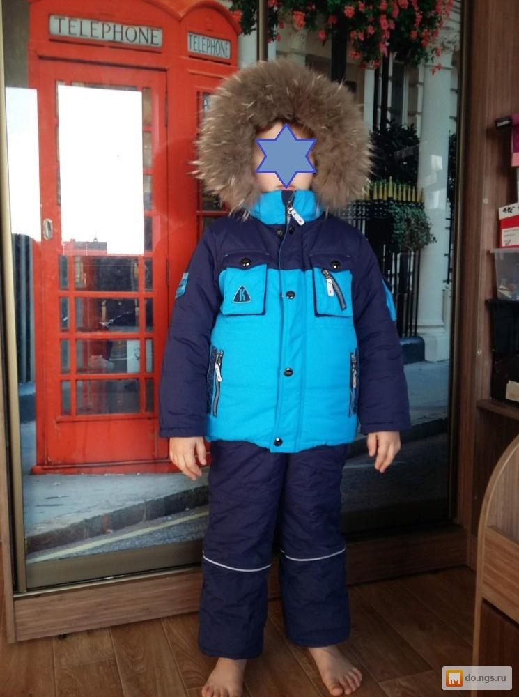 Kiko Зимние Одежда